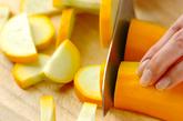 ズッキーニのカレー炒めの作り方1