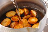 新ジャガの揚げ煮の作り方2