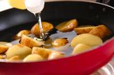 新ジャガの揚げ煮の作り方1