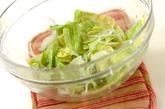 春野菜ユズコショウマリネの作り方2