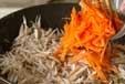 肉入りきんぴらゴボウの作り方1
