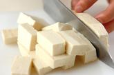 ウナギと豆腐の炒め物の下準備2