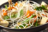 ウナギと豆腐の炒め物の作り方1