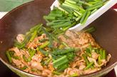 豚肉とニンニクの芽炒めの作り方4