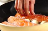 鮭のハーブ焼きの作り方2