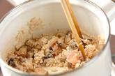 ひき肉入りスープの作り方1