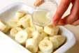 バニラ風味フルーツの下準備2