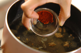 ニンニクのスープ~ソパ・デ・アホ~の作り方1