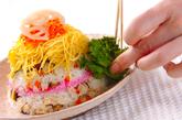ちらし寿司の作り方7