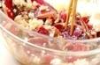 カツオのマリネサラダの作り方1