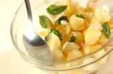 リンゴカップのメープルスイーツの作り方1