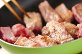 スペアリブと大根の塩煮の作り方1