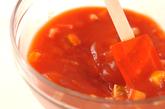 すりおろしトマトスープの作り方1