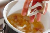 サツマイモとエリンギのみそ汁の作り方3