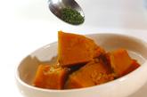シンプルカボチャの煮物の作り方2