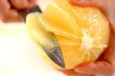 生ハムとカブのグレープフルーツサラダの下準備3