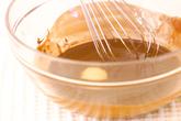 ガトーショコラの作り方3