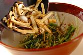 水菜のゴマ和えの作り方2