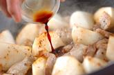 カブのキムチ炒めの作り方1