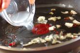 春のペペロンチーノの作り方2
