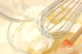 白身魚のサクサクフリットの作り方1