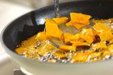 カボチャのパリパリサラダの作り方1