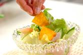 カボチャのパリパリサラダの作り方2
