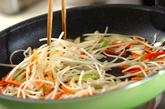 サンマのカレー風味焼きの作り方2