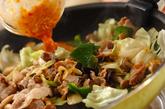 豚肉と野菜のピリ辛みそ炒めの作り方3