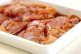 鶏肉のユズ風味照り焼きの下準備1