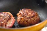 きんぴらハンバーグの作り方3