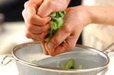 ネギ塩セロリの作り方1