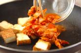 厚揚げのキムチ炒めの作り方1