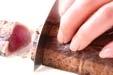 カツオのたたきの作り方1
