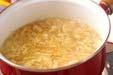 かきたま素麺汁の作り方3