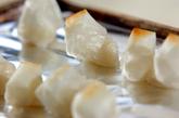 お餅のポパイラザニアの作り方1
