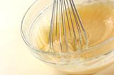 ベーシックパンケーキの作り方2