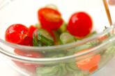 キュウリとプチトマトの和え物の作り方1