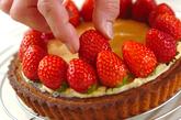 イチゴのタルトの作り方9