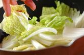 白菜と豚バラ肉の蒸し煮の作り方2