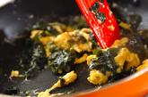 ワカメとふんわり卵の炒め物の作り方1