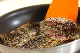 イワシのゴマ焼きの作り方2