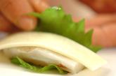 白身魚と大葉の揚げ物の作り方2