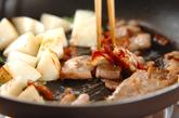豚肉と長芋の甘みそ炒めの作り方2