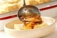 揚げだし豆腐の作り方3