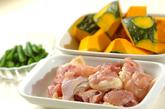 鶏とカボチャの煮物の下準備1