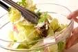 白菜粒マスタード和えの作り方1