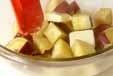 サツマイモのゴマバターの作り方2