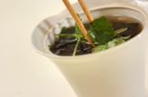 シンプルワカメスープの作り方2