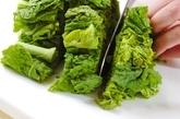 菜の花のピリ辛炒めの下準備1